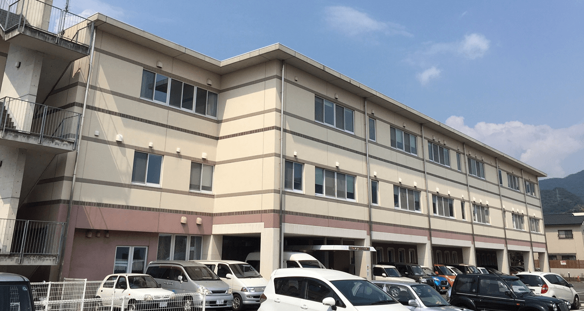 医療法人社団 友朋会 栗林病院