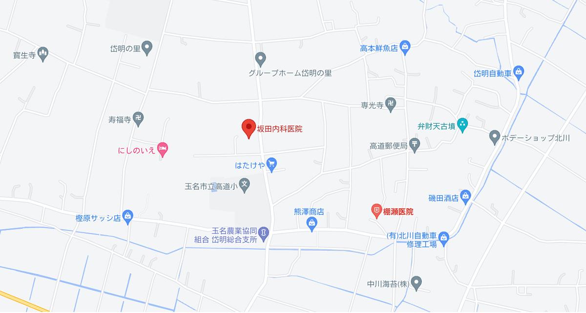 坂田内科医院