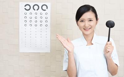 眼科クリニック:志望動機例文