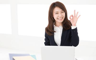 看護師転職サイトを退会する方法