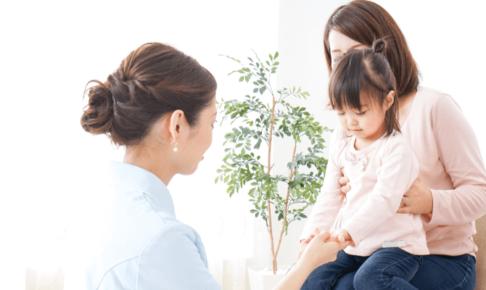小児科看護師への志望動機例文をご紹介