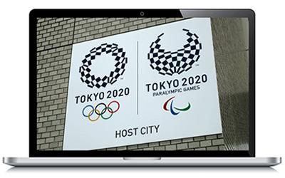 2020年東京オリンピックのボランティア
