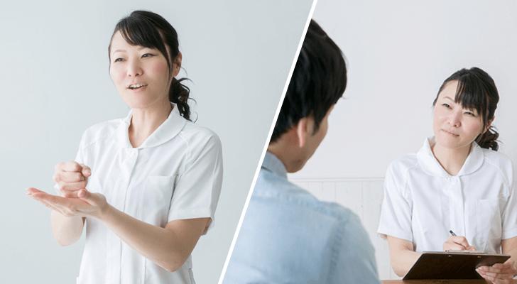 看護師がダブルワークする場合の注意点!「体験談から解説」