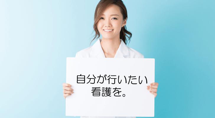 透析室経験6年の看護師にインタビュー!給料事情や仕事内容