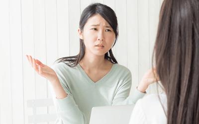 転職先の人間関係に不安