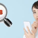 登録不要の検索型で直接応募可能な看護師転職サイトのメリット・デメリット